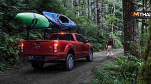 2019 Ford Ranger จะมาพร้อมชุดอุปกรณ์เสริม Yakima เอาใจสายแอดเวนเจอร์