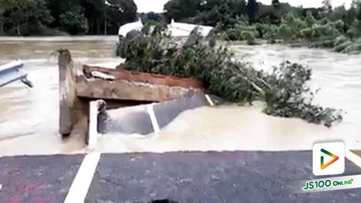 สุดระทึก! คลิปวินาทีสะพานร่วมใจ บ้านนาจาน ต.ดงเย็น อ.เมือง จ.มุกดาหาร โดนน้ำซัด จมหายต่อหน้าต่อตาชาวบ้าน