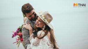 สาวๆต้องอ่าน อย่าเพิ่งรีบแต่งงาน ถ้าคู่รักของคุณยังขาด 5 ข้อนี้