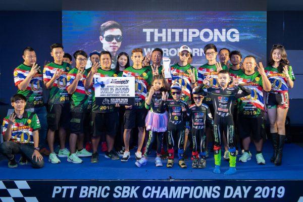 PTT BRIC Superbike