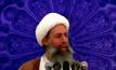 ความขัดแย้งซาอุฯ-อิหร่าน