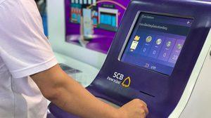 เผยโฉมต้นแบบ เครื่องฝากเหรียญ อัตโนมัติ พร้อมโอนเข้าบัญชี ครั้งแรกในประเทศไทย
