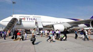 """การบินไทยแจง """"ข่าวนักบิน 200 คน"""" ลาออกเป็นข่าวเก่า"""