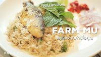 KRUA.CO Reviews Farm-Mu Cafe คาเฟ่สไตล์ญี่ปุ่น