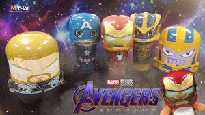ของมันต้องมี!! แก้วน้ำและถังป๊อปคอร์น ลาย Avengers: Endgame