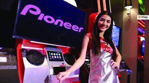 Pioneer ปล่อยทีเด็ด! เปิดตัวทีวีติดรถยนต์รุ่นเรือธงตัวใหม่ล่าสุด AVH-Z9250BT