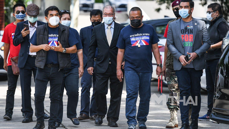 """กลุ่มไทยไม่ทน ไล่ซ้ำ """"บิ๊กตู่"""" หลังพบเอื้อกลุ่มทุนใหญ่ฮุบประเทศ"""