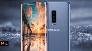 Galaxy S10 จะมาพร้อมเทคโนโลยี 5G สามารถ รับ-ส่งข้อมูลได้เร็วขึ้นกว่าเดิม