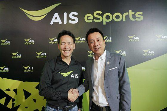 AIS ชวนคนไทยร่วมเชียร์! การคัดตัวนักกีฬาอีสปอร์ตชุดสู้ศึกซีเกมส์ 2019