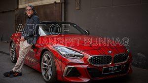 เข้าใจมุมมองศิลปะ ของ ดวงฤทธิ์ บุนนาค สถาปนิกแถวหน้าของเมืองไทย ผ่าน BMW Unbound World of Art Series