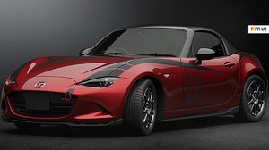 Mazda Coupe MX-5 รถ Concept Car ตัวล่าสุดที่มากับหลังคาแข็ง Carbon Fiber