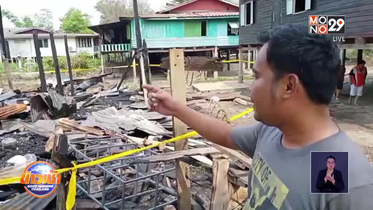 รอดปาฏิหาริย์ เพื่อนบ้านช่วย 2  ตายายพิการจากเพลิงไหม้บ้าน