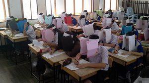 สุดยอด! ครูทำ'หมวกซื่อสัตย์' แก้ปัญหานักเรียนลอกข้อสอบ