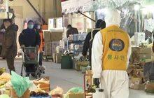 ผู้ติดเชื้อโควิด-19 ในเกาหลีใต้พุ่งกว่า 2,000 ราย