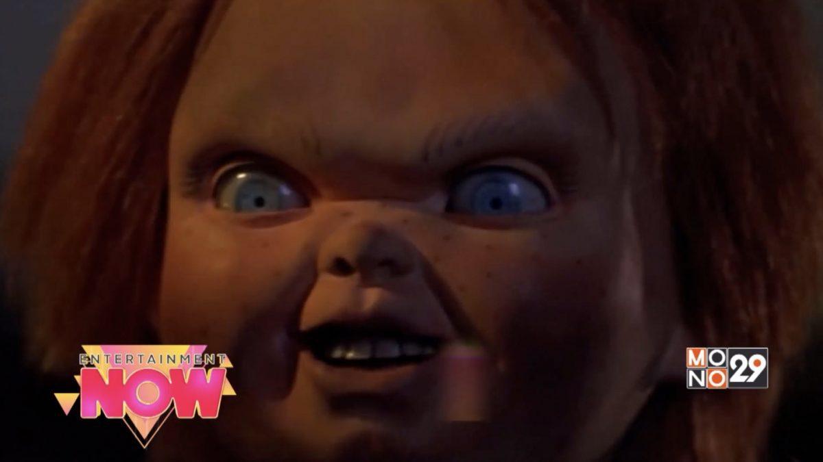 Chucky ตุ๊กตาเชือดโหดระดับไอคอนแห่งโลกภาพยนตร์