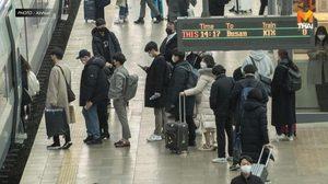 เกาหลีใต้ พบผู้เสียชีวิต 2 ราย หลังฉีดวัคซีนแอสตราเซเนกา