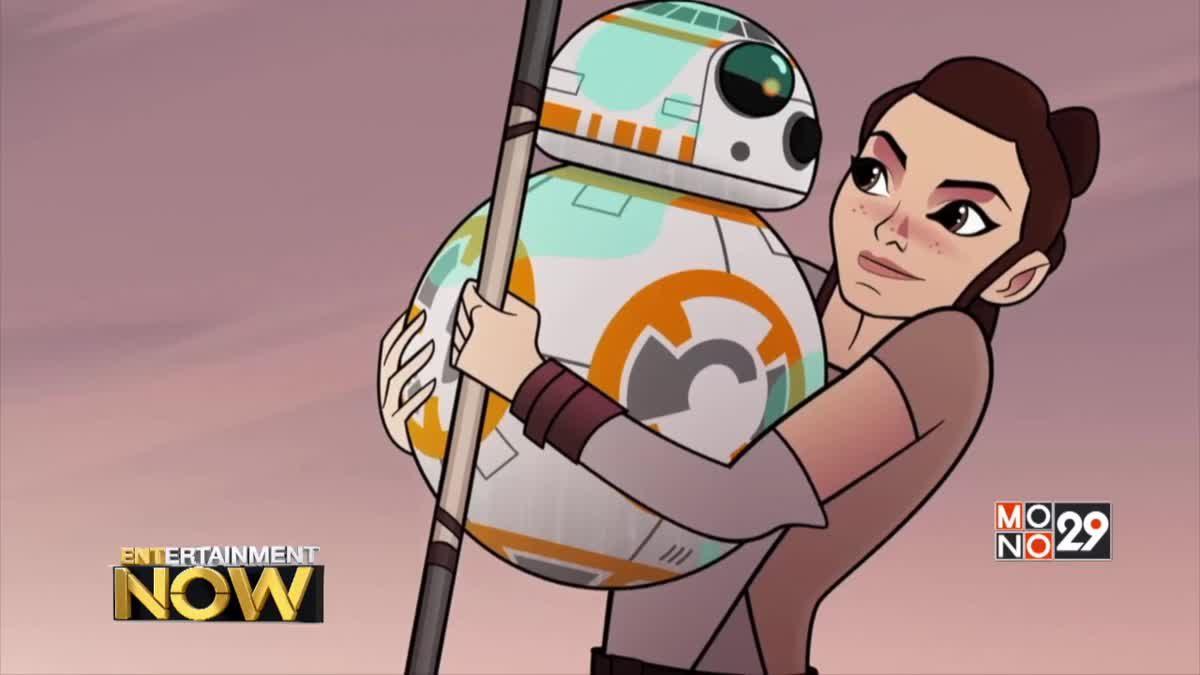 Forces of Destiny เรื่องสั้นฉบับการ์ตูนจาก Star Wars 7 ที่แฟนไม่ได้เห็น
