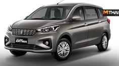 Suzuki Sport Ertiga 2018 ตัว concept พร้อมอวดโฉมแล้วที่งาน GIIAS 2018