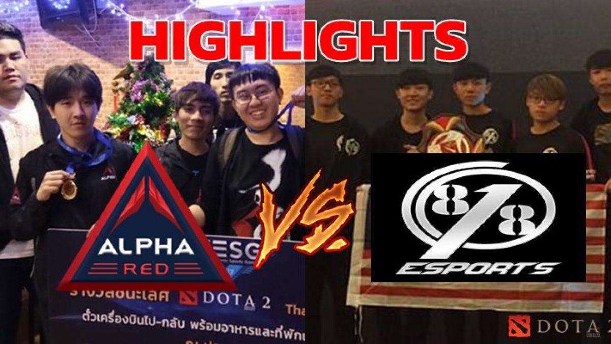 DOTA2 ไฮไลท์ คู่ระหว่าง 818 esports จากมาเลเซีย ปะทะ Team Alpha Red จากไทย สุดมันส์