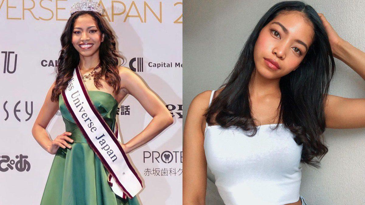 ฉันจะทำให้คนเลิกตัดสินกันที่สีผิว Aisha Harumi Tochigi มิสยูนิเวิร์สญี่ปุ่น 2020