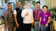 ปคบ.-อย. บุกตรวจที่พัก อ.มาศ ซินแสฮวงจุ้ย หลังถูกร้องเรียนขายยาผสมสเตียรอยด์