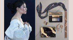 พระองค์หญิงสิริวัณณวรีนารีรัตน์ ออกแบบเมคอัพคอลเลกชั่นพิเศษ ร่วมกับ SHISEIDO