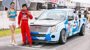 Bendix ultimate Racing Team เปิดตัว เก่ง Racing Web คว้าชัยอันดับ 1 TOYO 3K Racing Car สนามที่ 2