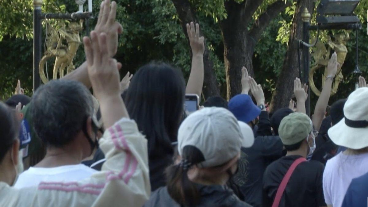 กลุ่มนักเรียนนักศึกษานัดทำกิจกรรมเคลื่อนไหวการเมือง