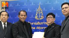 ทักษิณ ส่งทนายร้องขอความเป็นธรรม ปมเผยแพร่ข่าว ถูกฟ้องข้อหาหมิ่นเบื้องสูง
