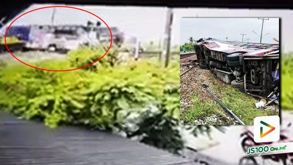 รถไฟพุ่งชนรถบัสที่ฉะเชิงเทรา เสียชีวิต 20 คน