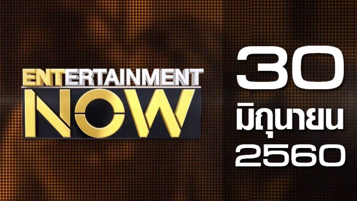 Entertainment Now 30-06-60