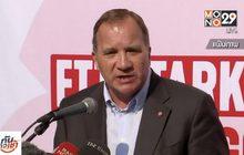 นายกฯ สวีเดนจ่อลงจากตำแหน่ง ภาวะการเมืองติดล็อก