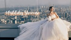 งาน WEDDING SHOWCASE