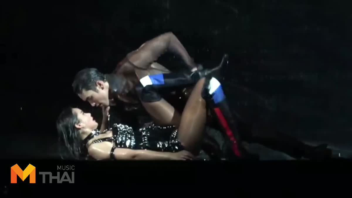 Versace on the floor เวอร์ชั่น ณเดชน์-ญาญ่า นัวเนียและหวิวมาก!!