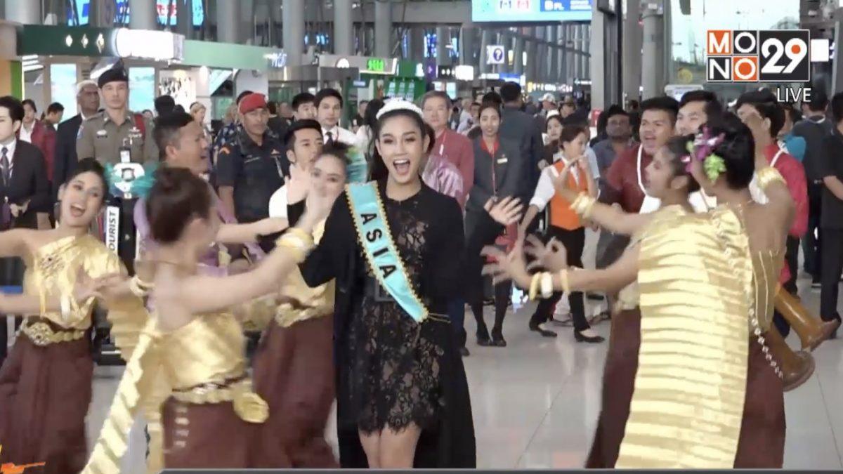 """ต้อนรับอบอุ่น! """"นิโคลีน"""" รอง 1 มิสเวิลด์ 2018 กลับถึงไทย"""