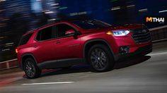 2019 Chevrolet Traverse ปรับขุมพลังใหม่จากเทอร์โบ 4สูบเป็น V6