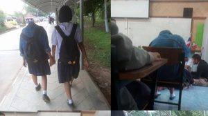 ขนลุก!! ภาพว่อนเน็ต นักเรียนหัวหาย