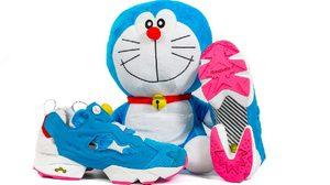 Packer x Atmos x Reebok Instapump Fury ถอดแบบมาจาก Doraemon ตัวการ์ตูนชื่อดัง