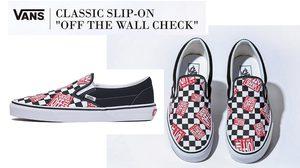 Vans เปิดตัว Slip-On รุ่นเอกซ์คลูซีฟ ทำร่วมกับร้านสนีกเกอร์ชื่อดังจากญี่ปุ่น