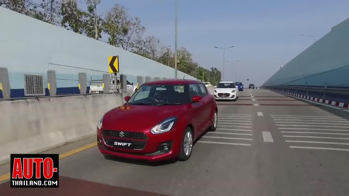 ทดลองขับ Suzuki SWIFT 2018 ต่างจากรุ่นก่อนอย่างไร แรงม้าแรงบิดน้อยลง อืดไหม ???