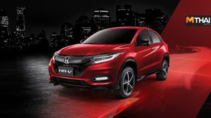 Honda HR-V อีกขั้นความสปอร์ตด้วยโทนสีใหม่ เริ่มต้น 949,000 บาท