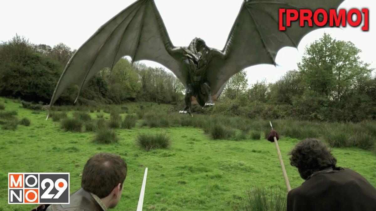 Dawn Of The Dragon Slayer กำเนิดนักรบพิชิตมังกร [PROMO]