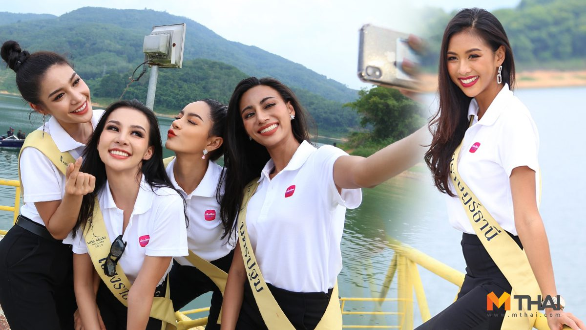 ใกล้วันตัดสินยิ่งเข้มข้น มิสแกรนด์ไทยแลนด์ 2019 เก็บตัวฉายแววคนได้มง