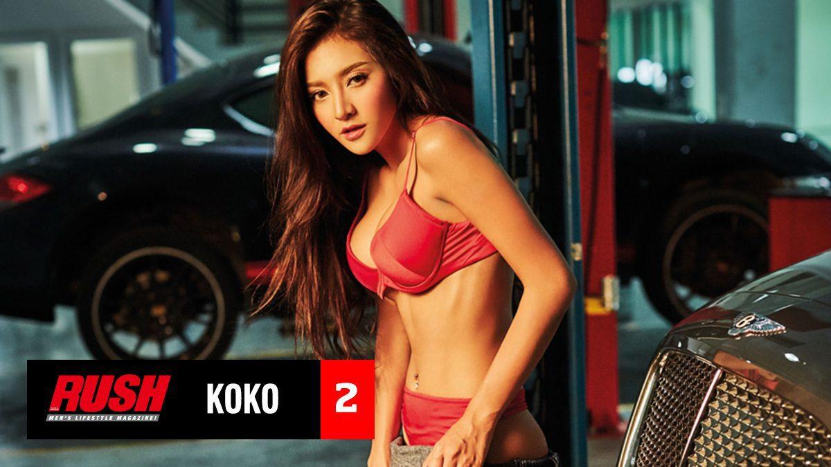 สาวเซ็กซี่กับชุดชั้นในแดง น้องโกโก้ รจเรศ Issue 89