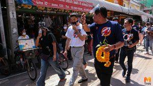 'ธนาธร' ลงพื้นที่นนทบุรี เปิดตัวผู้สมัครลงชิงเก้าอี้ นายก อบจ.