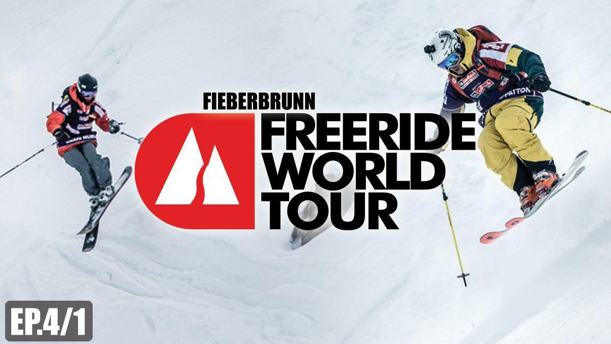 Freeride World Tour 2018 | การแข่งขันกีฬาสกีหิมะ ลานสกีFIEBERBRUNN [EP.4/1]