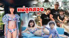 12 ภาพ จีน่า ภรรยาโอ๊ต วรวุฒิ ท้อง 5 เดือนก็ยังแซ่บ!!
