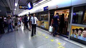 มาแล้ว! อัตราค่าโดยสารรถไฟฟ้าใต้ดินใหม่ หลังปรับลด 3 สถานี