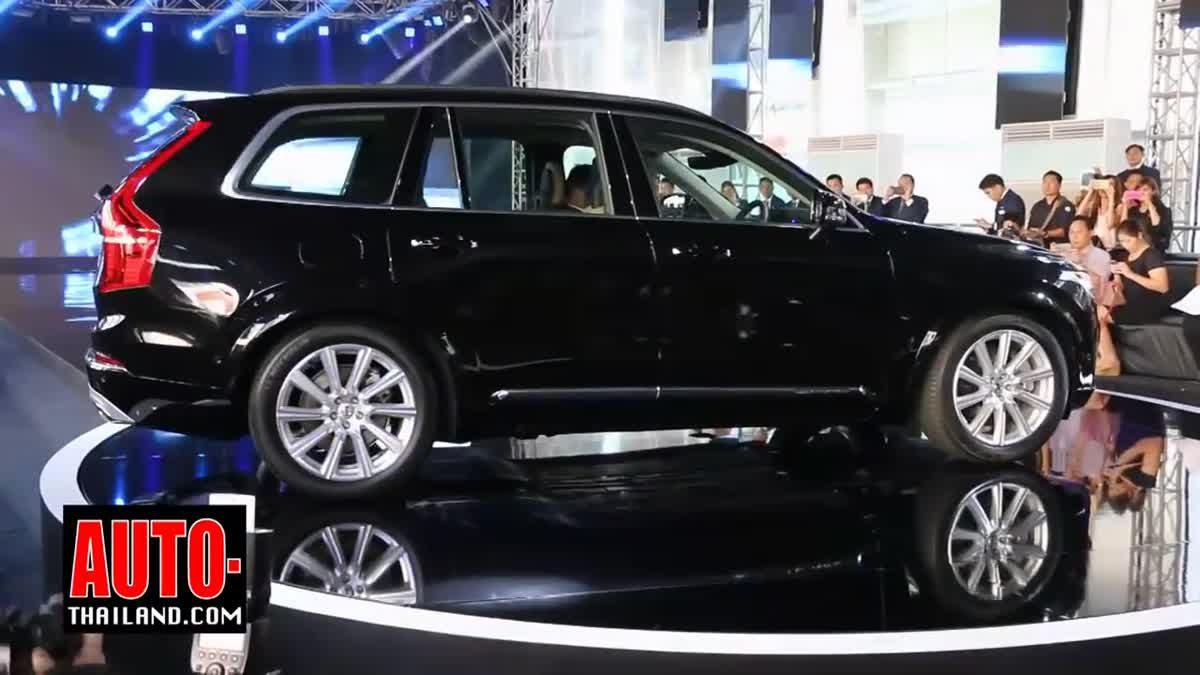 GrandOpening All New Volvo XC90