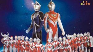 แนะนำตัวละคร Ultraman ทั้งหมด